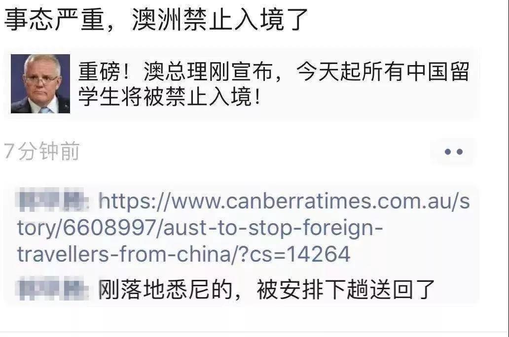 突发:澳航取消所有中国大陆航班!全面禁止来自中国的人员入境!-异乡好居